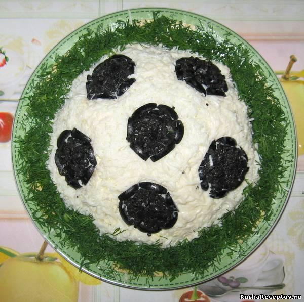 "Салат ""Футбол"""